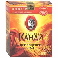 Чай Принцесса Канди черный листовой мелкий 100г