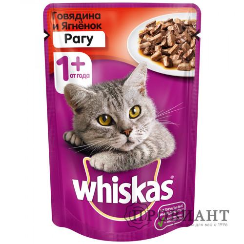 Корм для кошек Whiskas рагу с говядиной и ягненком 85г