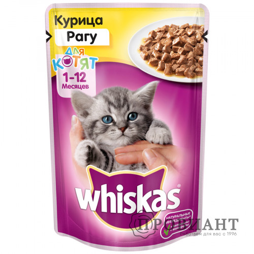 Корм для котят Whiskas рагу с курицей 85 г