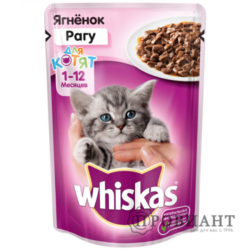Корм для котят Whiskas рагу с ягненком 85г