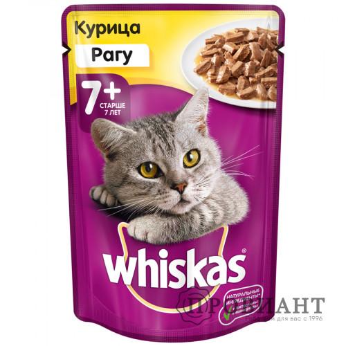 Корм для кошек старше 7 лет Whiskas рагу с курицей 85г
