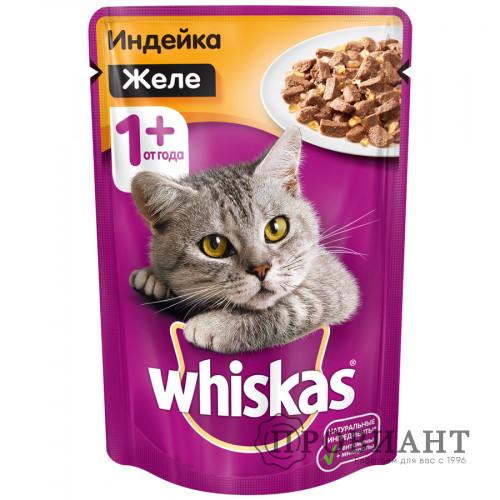 Корм для кошек Whiskas желе с индейкой и овощами 85г