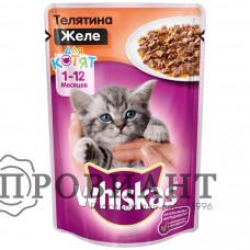 Корм для котят Whiskas желе с телятиной 85 г