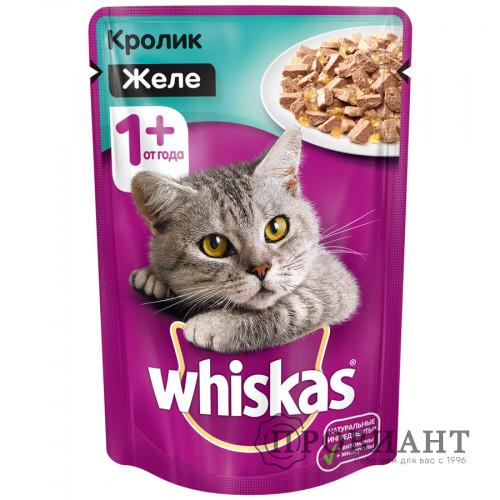 Корм для кошек Whiskas желе кролик 85г