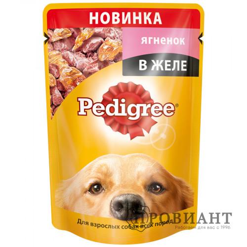 Корм для собак Pedigree с ягненком в желе 85гр