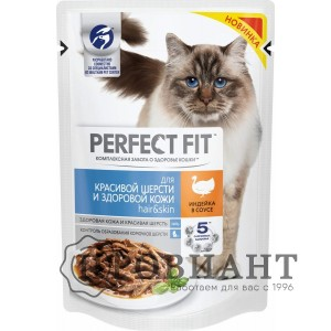 Корм Perfect Fit hair&skin индейка в соусе 85г