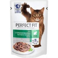 Корм Perfect Fit sterile для стерилизованных кошек/котов кролик в соусе 85г