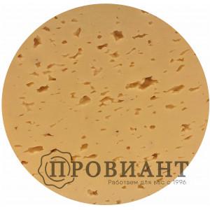 Сыр Московский (Крым) СЗМЖ (вес)