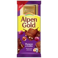 Шоколад Alpen Gold молочный фундук с изюмом 90г