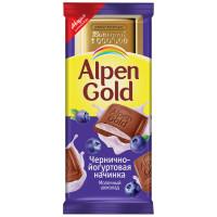 Шоколад Alpen Gold молочный чернично-йогуртовая начинка 85г