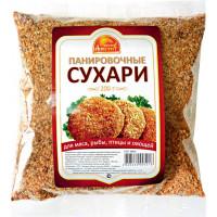 Сухари панировочные Русский аппетит 200г