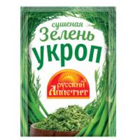 Приправа Русский аппетит укроп зелень сушеная 30г