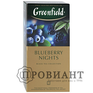 Чай Greenfield Blueberry Nights черный 25п