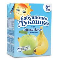 Сок Бабушкино лукошко яблоко-банан 0,2л