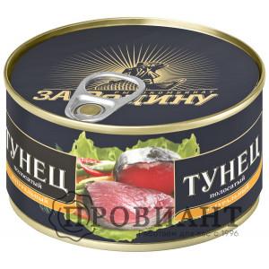 Тунец натуральный За Родину 185г.
