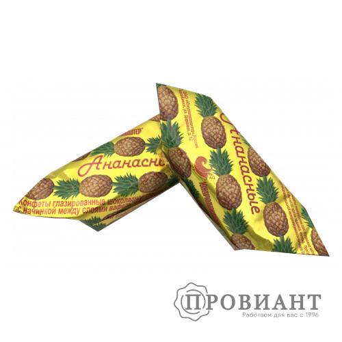 Конфеты Ананасные (вес)