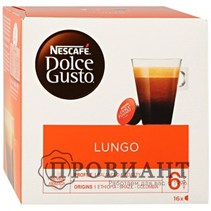 Капсулы Nescafe Dolce Gusto Лунго 16 штук