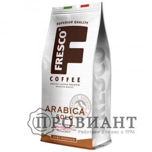 Кофе Fresco Arabica Solo зерно 200г