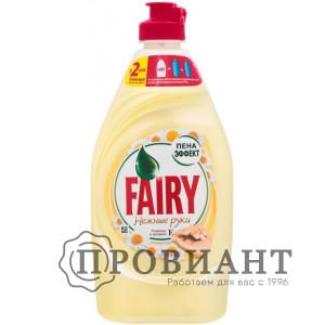 Средство для мытья посуды Fairy 450мл