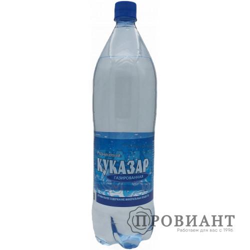 Вода минеральная Куказар 1,5л