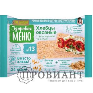 Хлебцы Здоровое меню пшенично-овсяные 90г