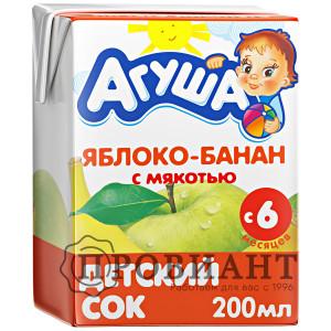 Сок Агуша яблоко-банан с мякотью 200мл