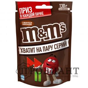 Драже M&М's с шоколадом 130г