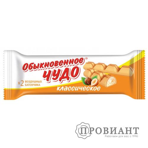 Вафельная конфета Обыкновенное чудо классическое 55г