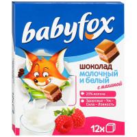Шоколад Babyfox молочный и белый с малиной 90г