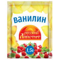 Русский аппетит ванилин 1,5г