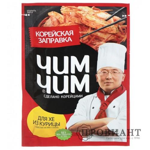 Корейская заправка Чим-Чим для хе из курицы 60г