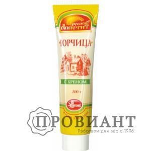 Горчица Русский аппетит с хреном 200г