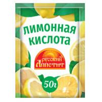 Русский аппетит кислота лимонная пищевая 50г