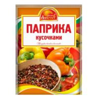 Приправа Русский аппетит паприка кусочками 10г