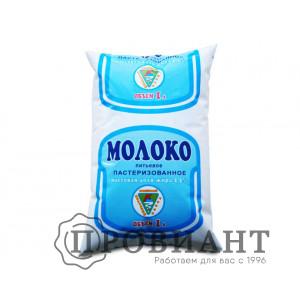 Копейское молоко 2,5% 1л (пленка) БЗМЖ
