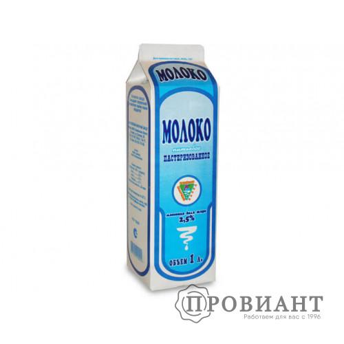 Копейское молоко 2,5% 1л БЗМЖ