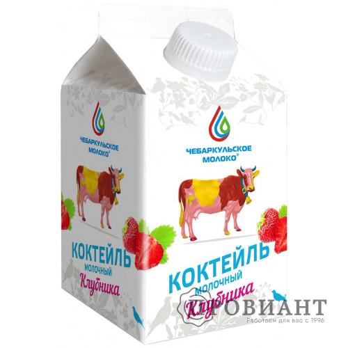 Коктейль молочный Чебаркульское молоко клубника 3,2% 0,5л БЗМЖ