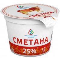 Сметана Чебаркульское молоко 25% 200г БЗМЖ