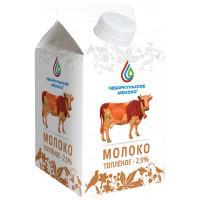 Молоко топленое Чебаркульское молоко 2,5% 0,5л БЗМЖ