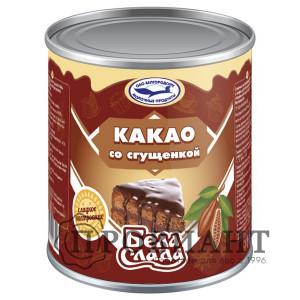 Какао натуральный со сгущенкой 370г СЗМЖ