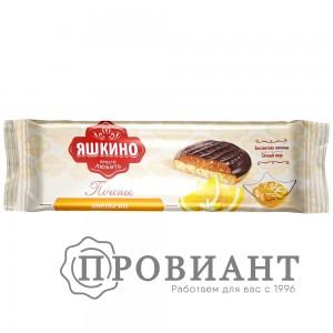 Печенье бисквитное Яшкино с апельсиновым джемом 137г