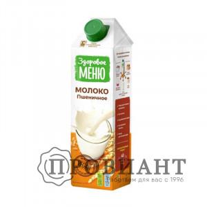 Молоко пшеничное Здоровое меню 1л