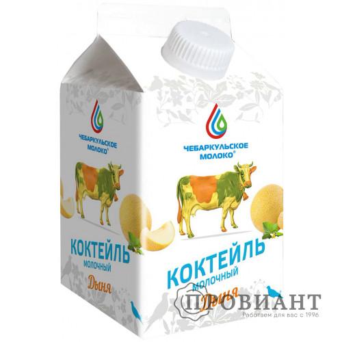 Коктейль молочный Чебаркульское молоко дыня 3,2% 0,5л БЗМЖ