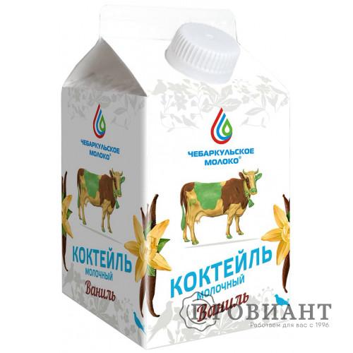 Коктейль молочный Чебаркульское молоко ваниль 3,2% 0,5л БЗМЖ
