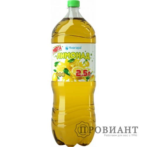 Газированный напиток Ниагара МЕГА лимонад 2,5л