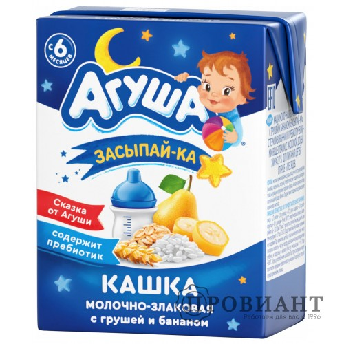 Агуша Засыпай-ка молочно-злаковая груша, банан 200мл