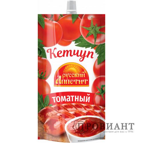 Кетчуп Русский аппетит томаный 250г