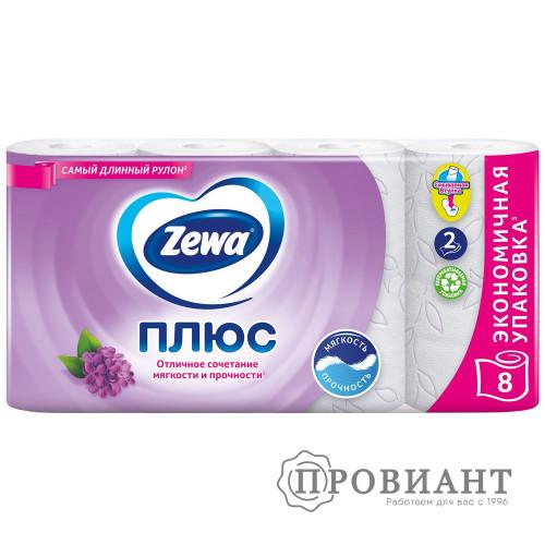 Бумага туалетная Zewa Плюс Сирень 8рулонов