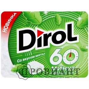 Жевательная резинка Dirol x-Fresh мятная 16,0г