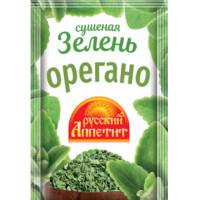 Приправа Русский аппетит сушеная зелень орегано 7г
